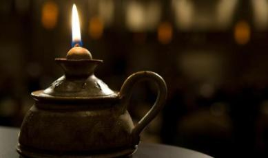 Faith Reflection Candle