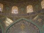 Ali Quapu Palace, in Isfahan, Iran. Credit: Daryl Byler.