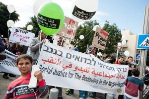 20121207-palestine-0059